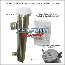 2x15 Polished Overflow Tank